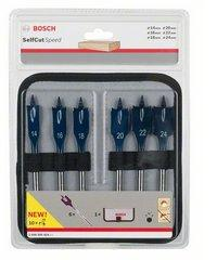 Set burghie plate Self Cut, 6 buc.